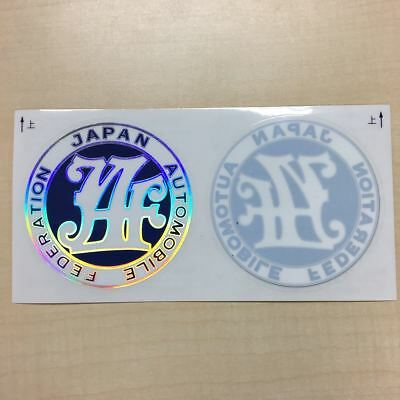 JAF sticker inside paste outside pasting decal Japan Automobile Federation F/S