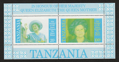 Tanzania 1985 85th Birthday Queen Mother MS ERROR missing Red and Black. MNH **