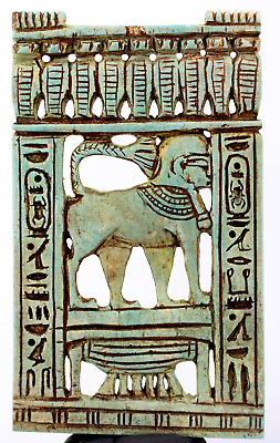Big Egyptian Pectoral Shrine for Tutmosis III - ca. 11,5 cm.