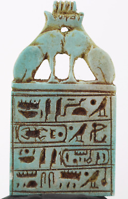 Smal Egyptian Pectoral for Tutmosis III - ca. 6,1cm.