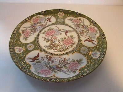 Old Vintage Chinese Gold Blue Red & Green with Birds & Floral Plate Signed Back