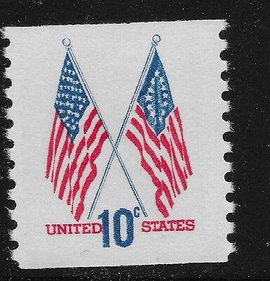 US Scott #1519, Single 1973 Flags 10c FVF MNH