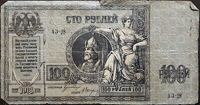 South Russia - 100 sto ruble - year 1918 - Rostov - free shipping