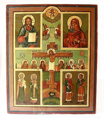 Antique19th C Russian Hand Painted Icon (53 cm) the Crucifying of Jesus Christ