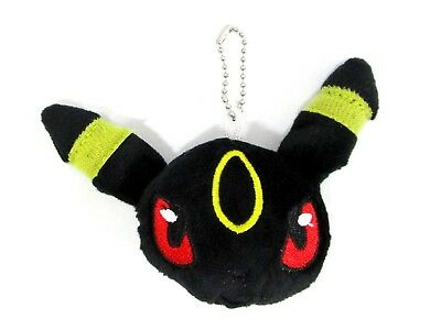 Pokemon Umbreon Keychain Zipper Pull Stress Ball Bag Charm NEW GameFreak
