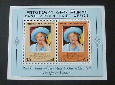 Bangladesh 1980 Queen Mother 80th Birthday Sheetlet MNH UM unmounted mint o