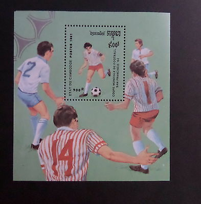 Cambodia 1991 MS1151 World Cup Football Championships  MNH UM unmounted mint