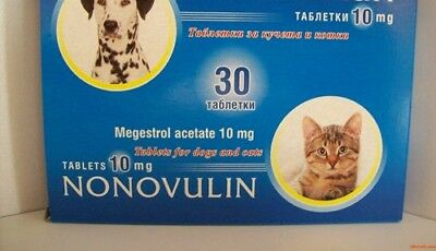 NONOVULIN 30 tabs  Exp.data 2021