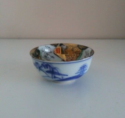 Chinese Small Tea Bowl 55 x 25 mm