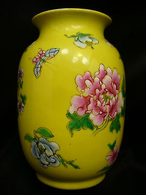 Antique Chinese Imperial Yellow Famille Rose Vase Qianlong Mark Period Piece