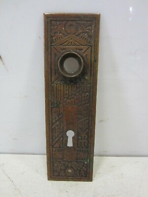 Antique Eastlake Heavy Brass Door Knob Backplate