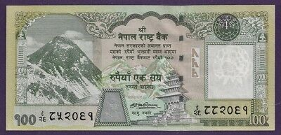 **Serial Number Error** Nepal P-64A 2008 100 Rupees