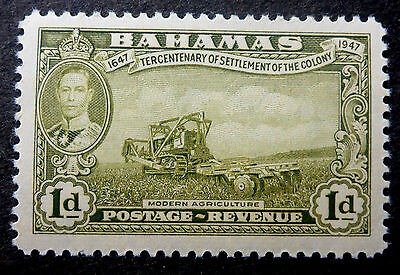 """Bahamas #133 Vf Mint Nh**(Modern Agriculture) Engraved By """"canadian Banknote Co."""