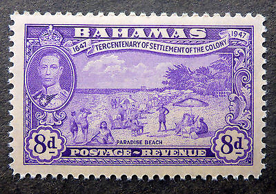 """Bahamas  #140 Vf Mint Nh**(Paradise Beach) Engraved By """"canadian Banknote Co."""""""