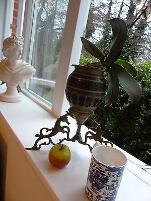 antique brass & bronze jardiniere pot planter sea horse feet gilded art French