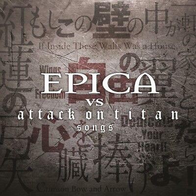 Epica - Epica Vs Attack On Titan Songs 727361445423 (CD Used Very Good)