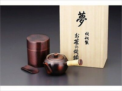 Japanese Tea Caddy Teapot Set Pure Copper Traditional Crafts Asahi CB-521