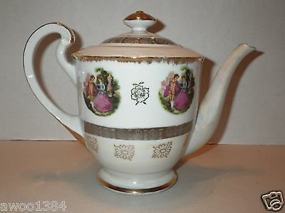 Fine Porcelain Lusterware Victorian Courting Couple Tea Coffee Pitcher Pot Japan