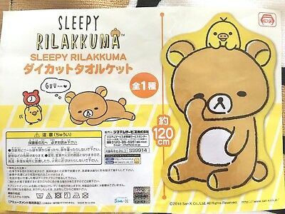 Rilakkuma Die cut Blanket Pile fabric Cute New San-x Amusement arcade Prize Rare