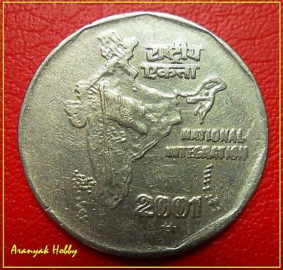 INDIA 2001 rupees 2 copper nickel scarce double die error coin