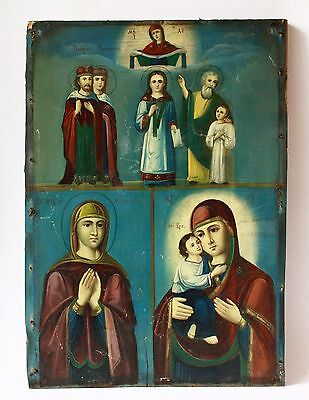 Antique 19th C Russian Orthodox Hand Painted on Wood Panel Three-Part Icon