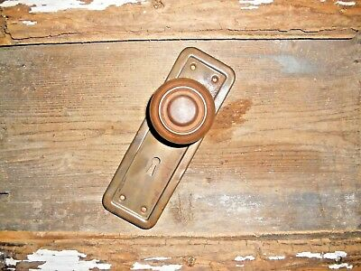 VTG Antique OLD SHABBY RUSTIC Ridged Door Knob & Metal Recessed Backplate Plate