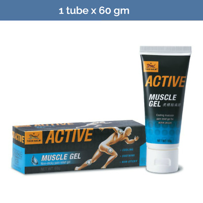 TIGER BALM Active Muscle Gel for post-sport cool down - 60g
