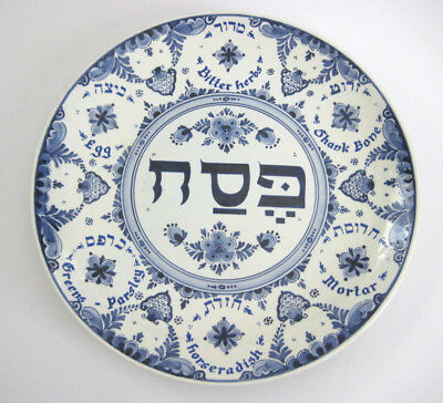 """NWOT Large Delft Holland Keramiek Hand Painted Seder Passover Wall Plate 12 1/2"""""""