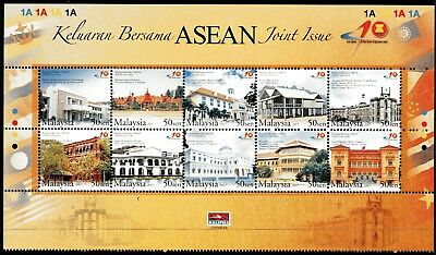 Malaysia 2007 ASEAN Sheet of 10 Mint Unhinged
