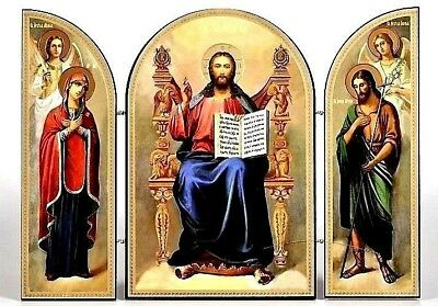 Lord Almighty on the throne, Russian Icon Triptych Wood Silver Gold Embossing