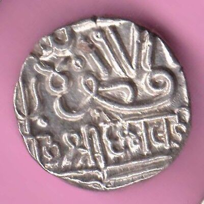 Kutch/bhuj State-One Kori-Shree Deshalji-Rarest Beautiful Silver Coin-21
