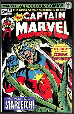 Captain Marvel #40 VFN-