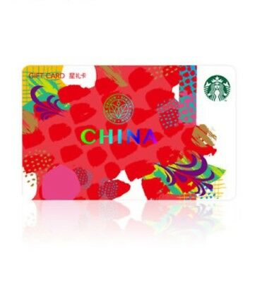 2018 New Starbucks China Yunnan Province Reserve Gift Card Pin Intact
