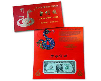 1PC Lucky Money Year of the Goat 2015 $1 BANK Note New ser#8888xxxx