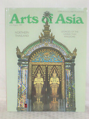 Arts of Asia Magazine Back Issue July August 1991