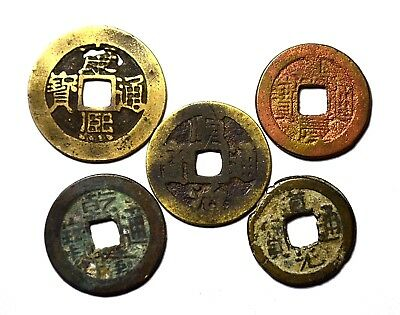 Five Qing Dynasty Emperor Coins