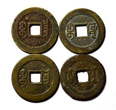 Qing Dynasty Jia Qing Tong Bao Different Mint