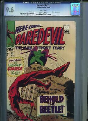 Daredevil #33 CGC 9.6 White Stan Lee Gene Colan NM+