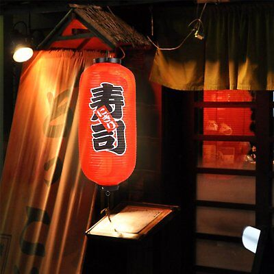 Set of 2 Traditional Japanese Style  / Sushi Decoration Red Hanging Lantern