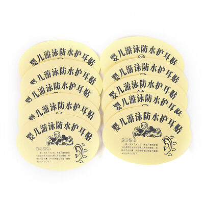 10x Baby Infant Newborn Bath Swimming Waterproof Ear Stickers Paste Kids SL