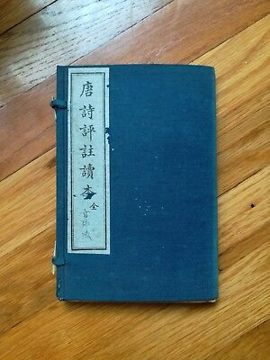 1925AD Chinese Poem Book