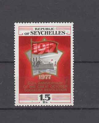Seychelles 1977 Russian Revolution 60Th Anniversary Set Mint Never Hinged