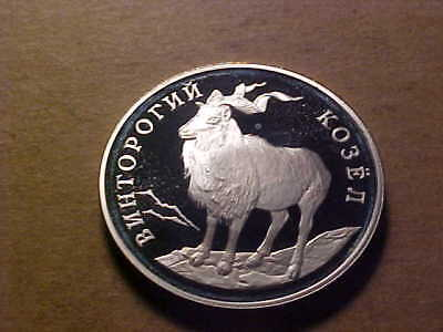 Russia 1993 Silver Proof One Rouble, Mountain Goat