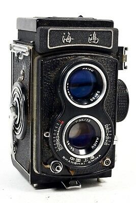 *SOLD AS-IS* Seagull Twin Lens Reflex Camera