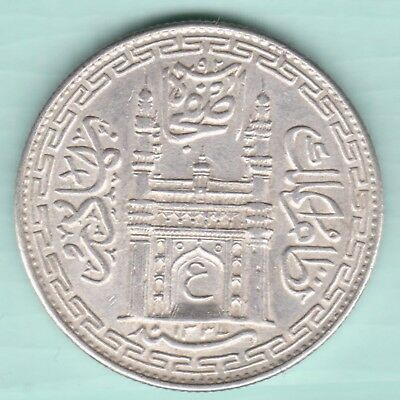 Hyderabad State  Ah1338  Ain On Doorway  One Rupee  Ex Rare Variety