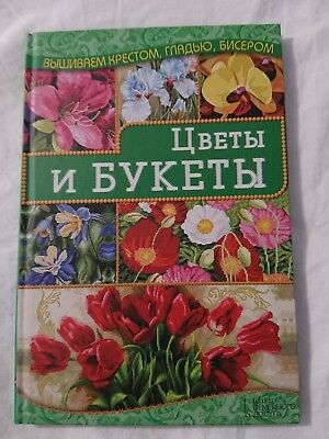 Bilder Aus Perlen Embroider Pictures With Beads Flowers Landscapes Russian Book