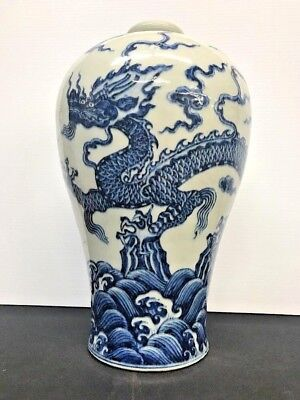 Chinese Blue and White Porcelain Meiping Vase Yuan-Style