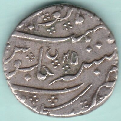 French India - Arkot Mint - One Rupee - Extremely Rare Silver Coin