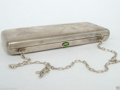 RARE Woman Purse Wallet Imperial Russian Antique Russian Old Sterling Silver 84