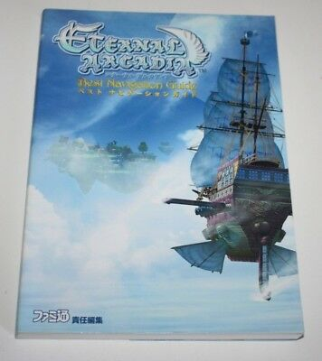 ++ best navigation guide ETERNAL ARCADIA version JAP ++